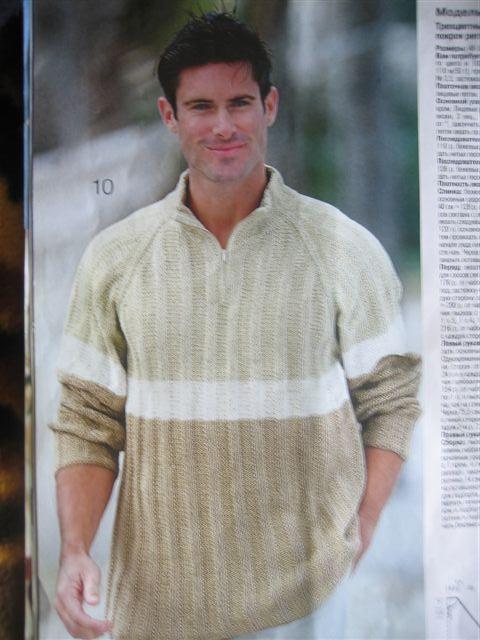 вязаные мужские свитера с описанием - Выкройки одежды для детей и...